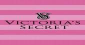 Victorias Seret