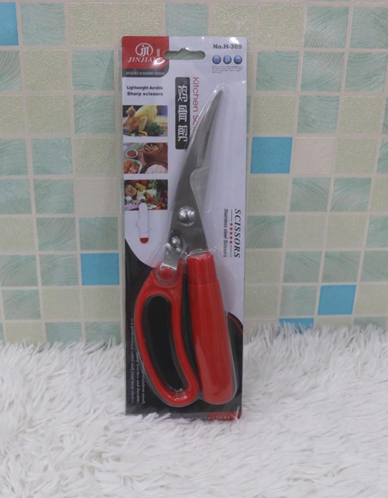 Kitchen Scissor